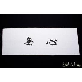 Tenugui para Kendo | Mushin | Blanco