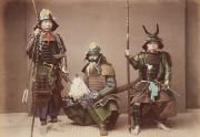 El camino del guerrero samurái: Bushido