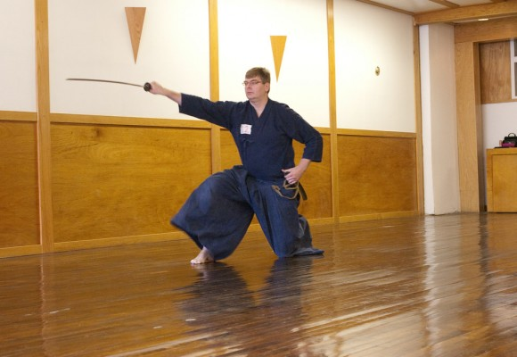 Iaido gi: el uniforme