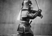 La katana samurái y otras armas