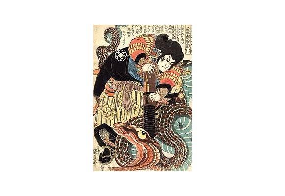 Mitos y leyendas del Ninjutsu: el primer ninja