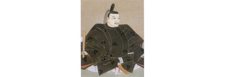 Los samuráis más famosos de la historia