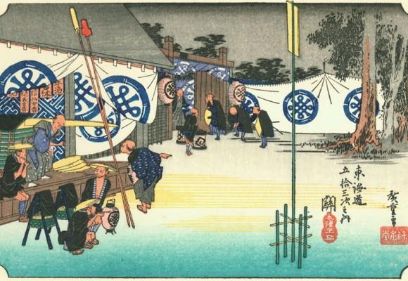 Seki, la capital de la forja japonesa